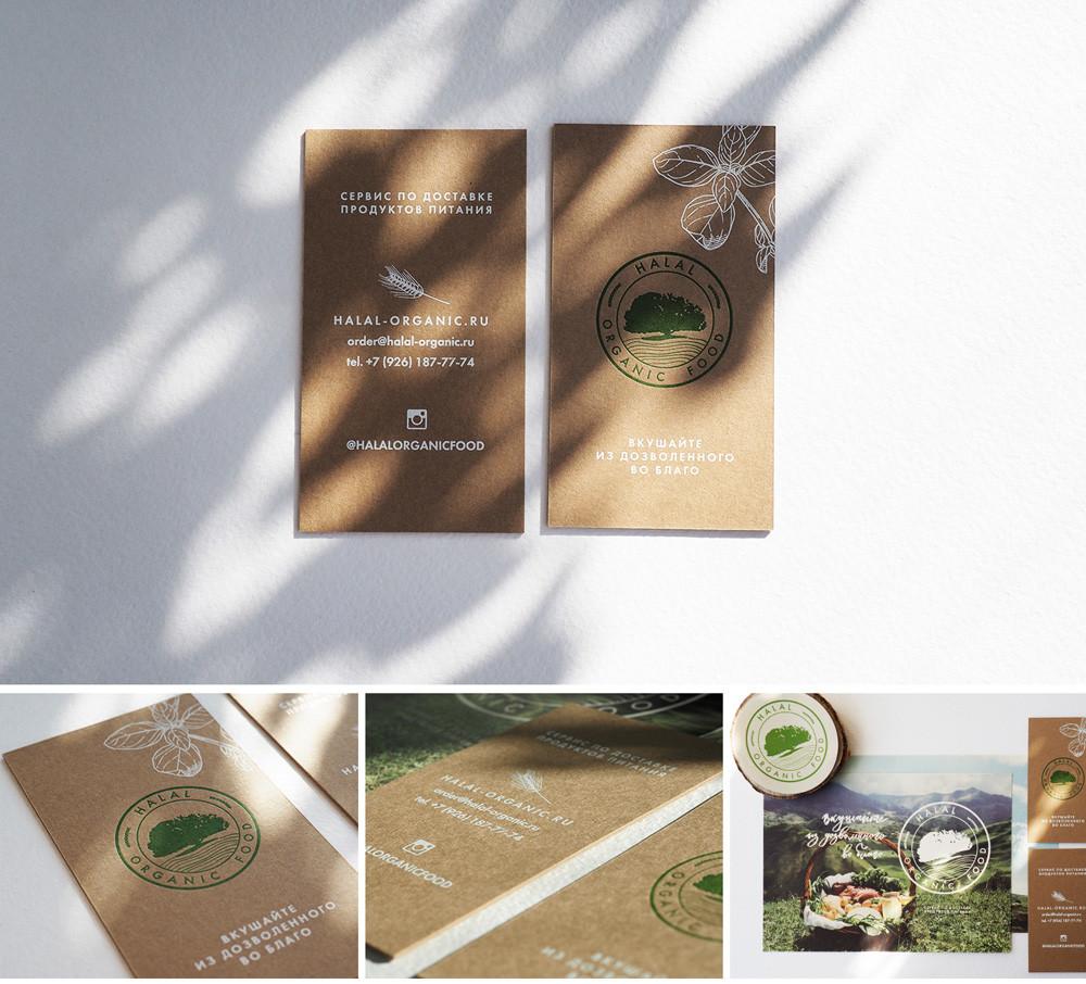 Visitenkarten-Design von Anastasiya Shelest