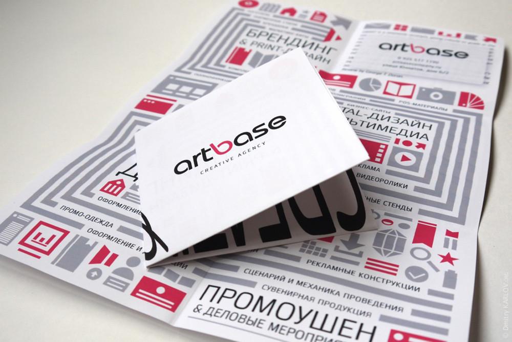 Visitenkarten-Design von Dima Karlov